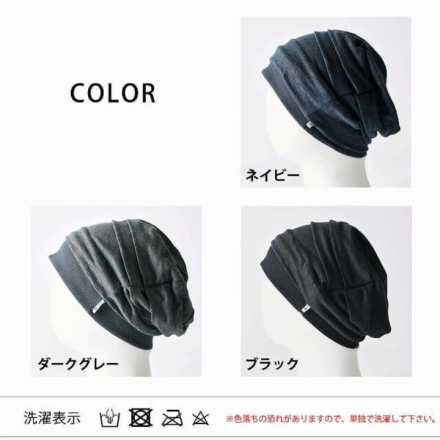 全4色展開.リネン リブ ライン ビック ワッチ。サマーニット帽、メンズ。
