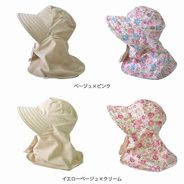 全6色展開。花柄 リバーシブル 日よけ付き ハット。つば広帽子。