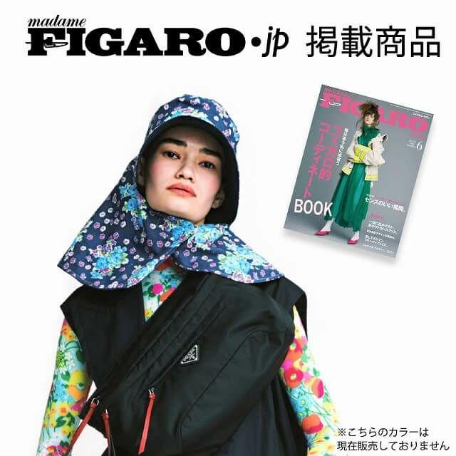 人気ファッション雑誌にも掲載されています。