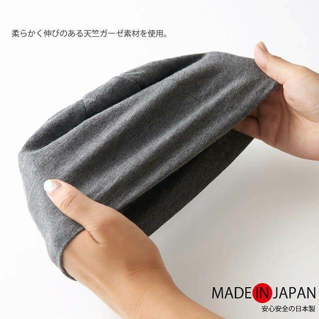 柔らかく伸びのある天竺ガーゼ素材を使用。