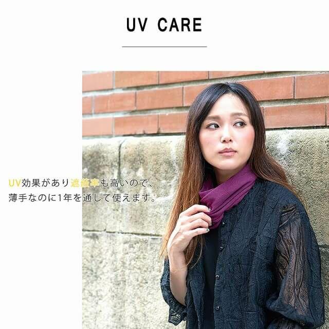 UV効果があり遮蔽率も高いので、薄手なのに1年通して使えます。