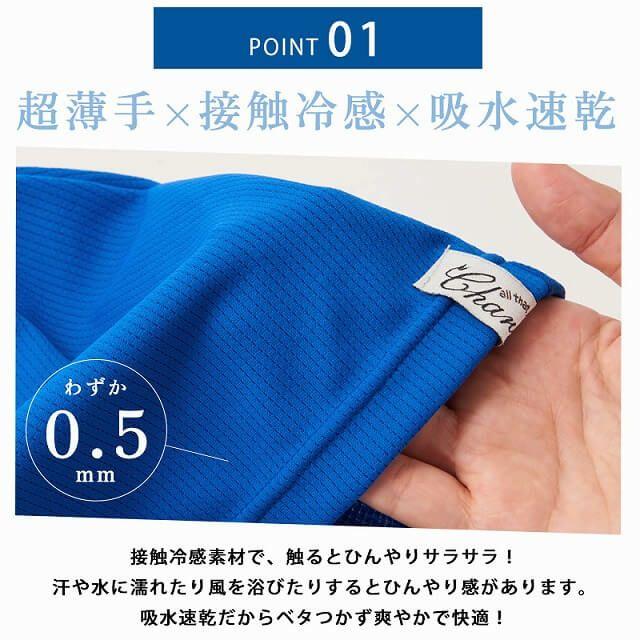 ラフにもキレイめにも合わせれる万能帽子。