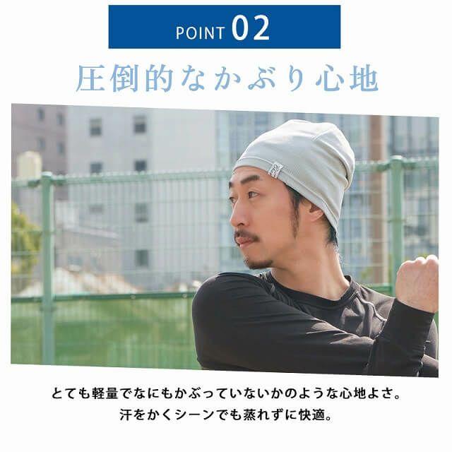 ストレスフリーな薄さ。汗止めとしてインナー帽子としても人気です。