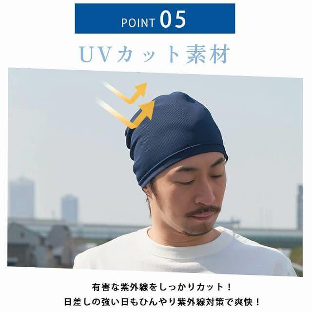 発色の良い鮮やかなブルーは人目をひきます。