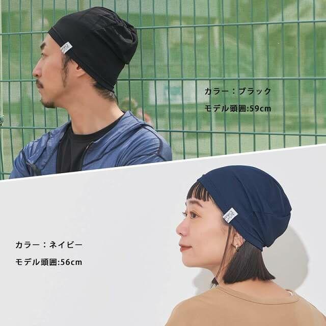 とても軽く、小さく折りたためるので、かばんに入れても邪魔になりません。