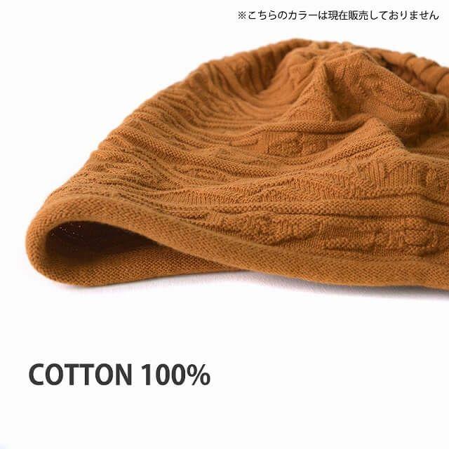 コットン100%の透けない生地で快適にかぶって頂けます。
