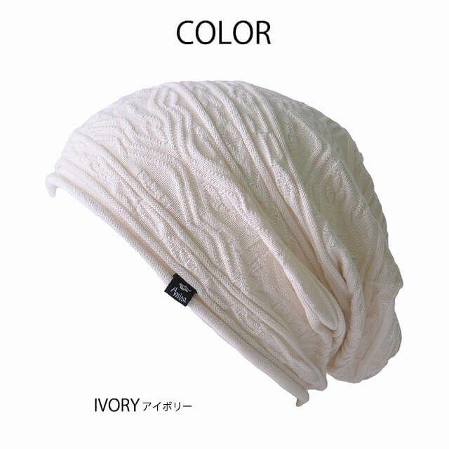 全4色展開。ライン コットン ビックワッチ。サマーニット帽、メンズ。