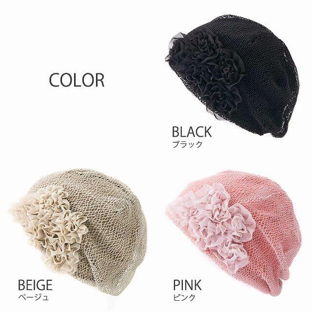全3色展開。メッシュ フラワー ベレー ワッチ。婦人帽子。