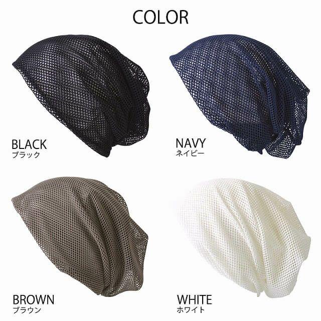 全4色展開。マロウ メッシュ トルネード ターバン ヘアバンド。サマーニット帽、レディース。