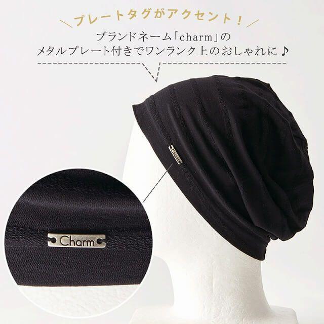 TOCO(トコ) コットン ビーニー ワッチ | メンズ レディース 春夏 綿100% 医療用帽子 就寝用 サマーニット 抗がん剤