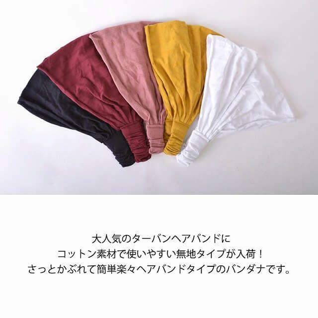 MIYA(ミヤ) コットン バンダナ ターバン ヘアバンド | メンズ レディース 春夏 綿 洗顔 スポーツ ヘッドバンド 三角巾