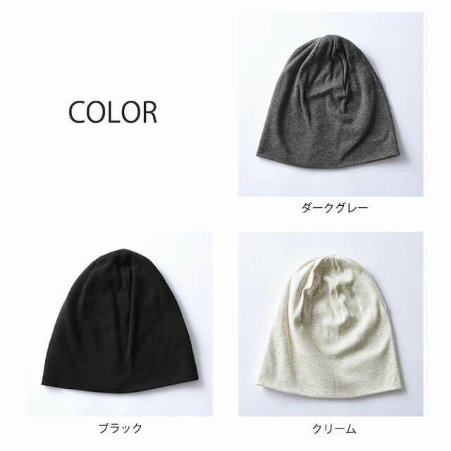 全8色展開。医療用帽子、オーガニックコットン、レディース