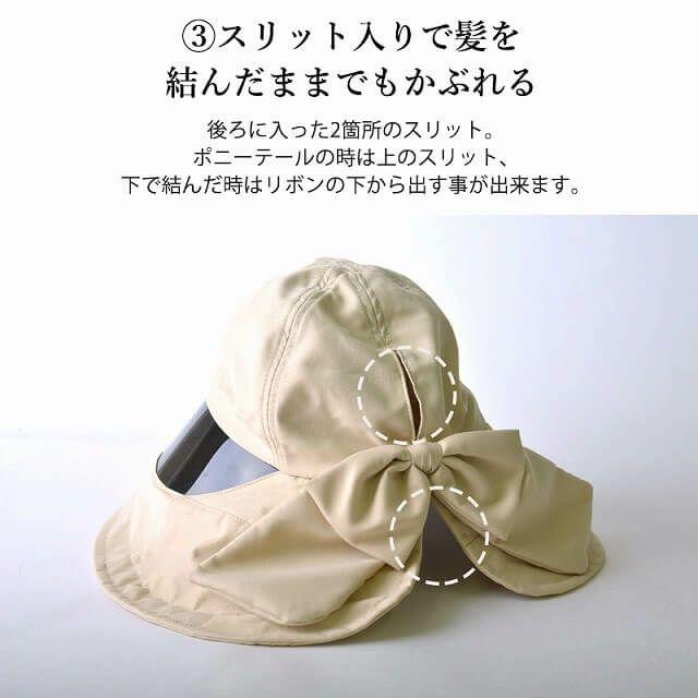 UVカット サンバイザー ハット | レディース 夏 春夏 春用 夏用 日よけ 帽子 自転車 つば広 つば広ハット 日除け 日よけ帽子 おしゃれ バイザー あご紐付き