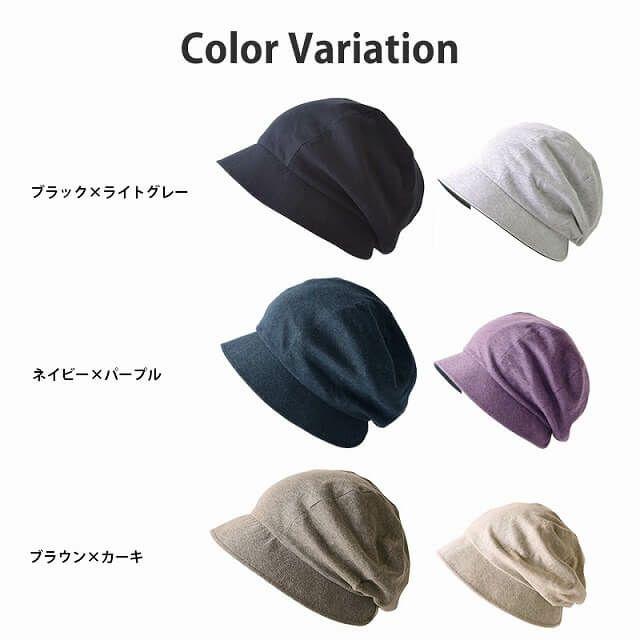 全3色展開。医療用帽子、オーガニックコットン、抗がん剤