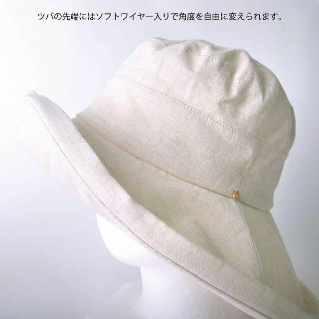 シンプル UVカット つば広ハット   レディース 日よけ帽子 おしゃれ ハット つば広帽子 女優帽 日除け帽子 保育士
