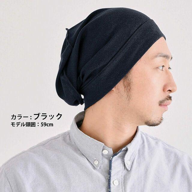 シックでかっこいいブラック。