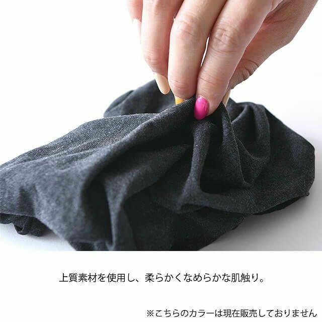 上質の素材を使用し、柔らかくなめらかな肌触り。