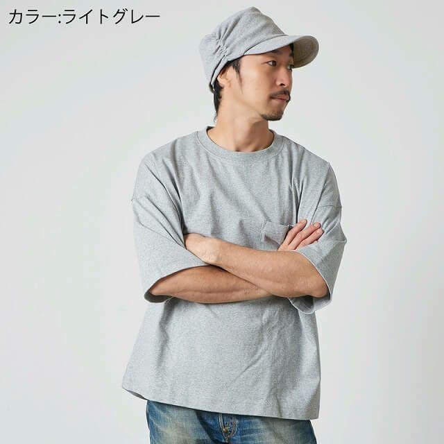 コットン デザイン ワークキャップ | メンズ レディース 綿100% キャップ 日よけ帽子 uv 保育士 花粉症対策
