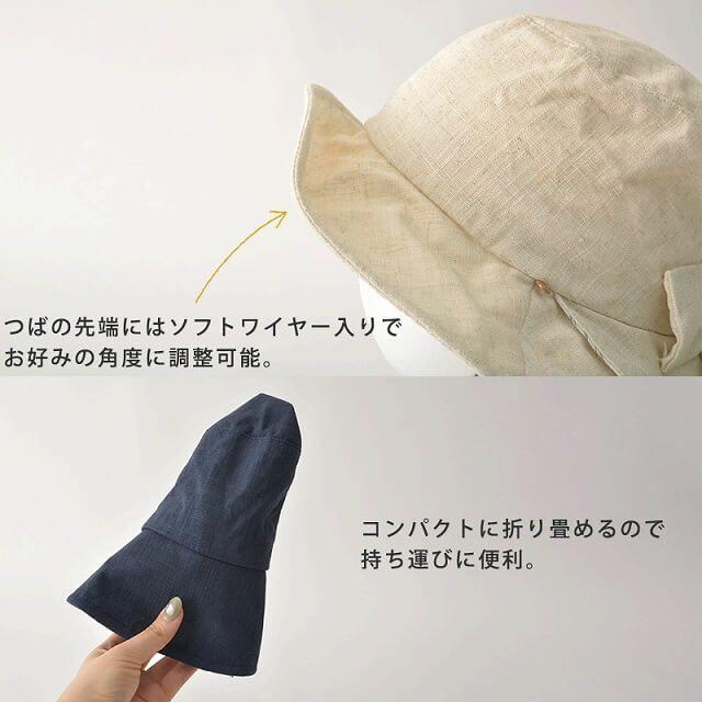ネックカバー UVカット ハット   帽子 つば広ハット おしゃれ 自転車 あご紐付き かわいい 日除け帽子