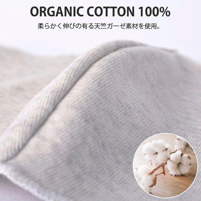 天竺 オーガニックコットン マスク   メンズ レディース 綿100% コットン 在庫あり 日本製 布マスク 洗える UVカット 就寝用