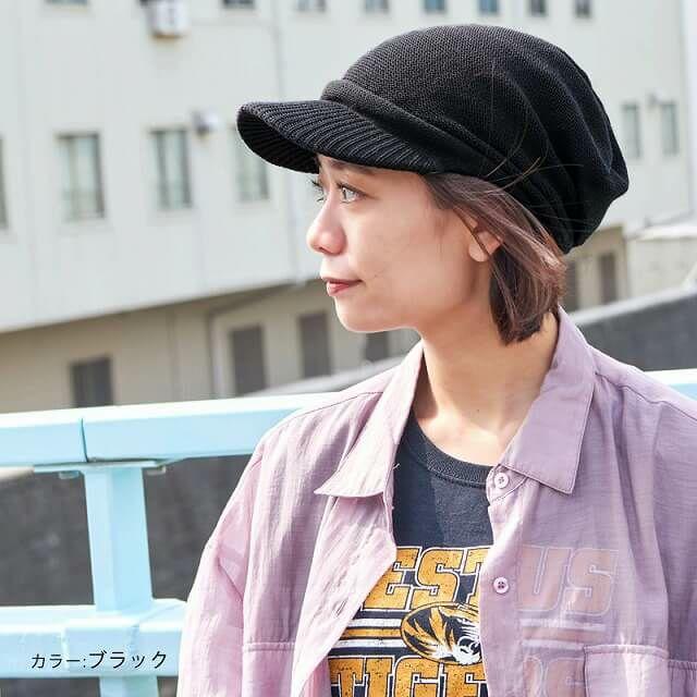 オーガニックコットン タック キャスケット   メンズ レディース 春 夏 綿100% ツバ付きニット帽 医療用帽子 おしゃれ TY27-001M