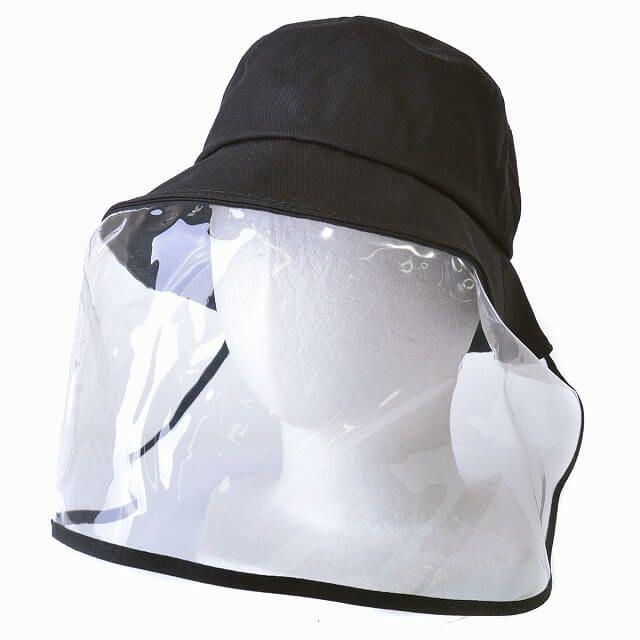 シンプル 飛沫防止 ハット | レディース メンズ 春 夏 花粉対策 防塵 保護帽子 顔面保護 フェイスカバー ウイルス対策 サンバイザー 感染