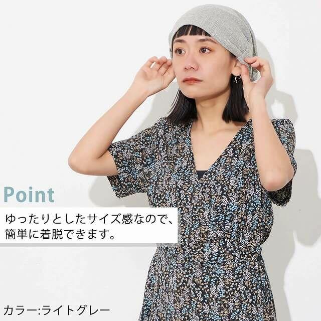 ブラックのコットン シルエット デザイン ビック ワッチ | レディース 春夏 綿100% 医療用帽子 就寝用 ケア帽子 外出用 室内帽子 サマーニット帽