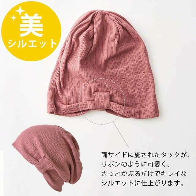 クリームのコットン シルエット デザイン ビック ワッチ | レディース 春夏 綿100% 医療用帽子 就寝用 ケア帽子 外出用 室内帽子 サマーニット帽