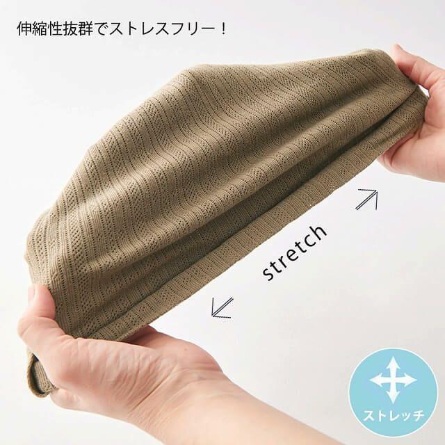 ピンクのコットン シルエット デザイン ビック ワッチ | レディース 春夏 綿100% 医療用帽子 就寝用 ケア帽子 外出用 室内帽子 サマーニット帽