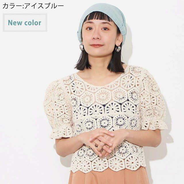 カーキのコットン シルエット デザイン ビック ワッチ   レディース 春夏 綿100% 医療用帽子 就寝用 ケア帽子 外出用 室内帽子 サマーニット帽