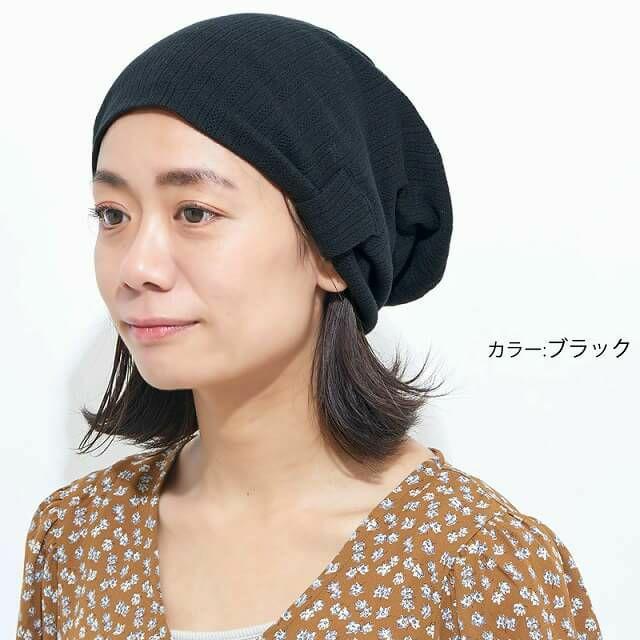 コットン シルエット デザイン ビック ワッチ   レディース 春夏 綿100% 医療用帽子 就寝用 ケア帽子 外出用 室内帽子 サマーニット帽