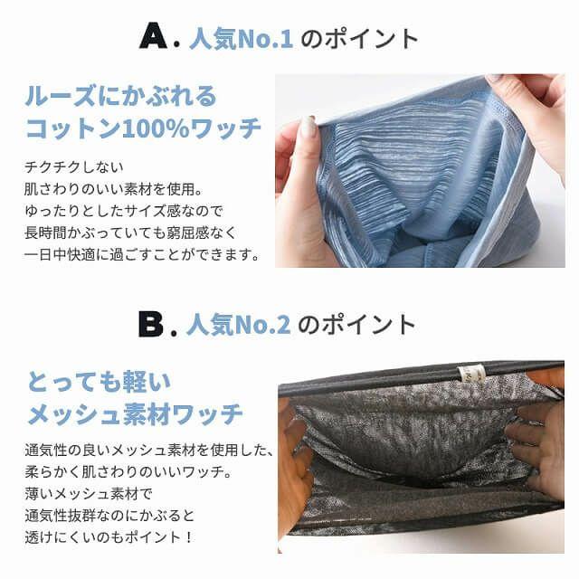サマーニット帽 人気 No.1×No.2セット