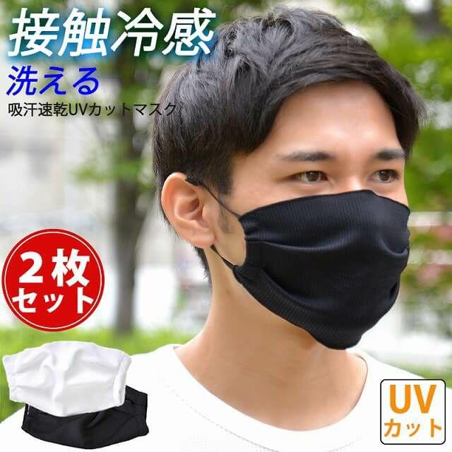 吸湿・放湿・吸汗・速乾・UVカット機能を用いたマスク。 とても軽量で、着けているのを忘れるくらいのフィット感。 ランニングなどのスポーツやアウトドアシーンにも使え、吸汗速乾にも優れているので 汗をしっかり吸収し、接触冷感効果もあるので暑い時期でも快適です。