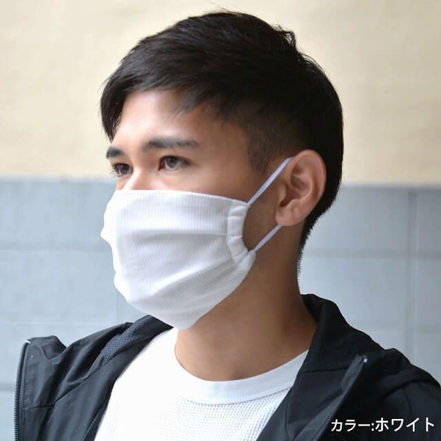 ホワイトの吸汗 速乾 UVカット マスク (2枚セット)| メンズ レディース 夏 日本製 洗える 布マスク 痛くない スポーツ 接触冷感 通気性 日焼け防止