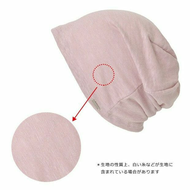 【日本製】wind リネン ビック ワッチ   レディース 春夏 麻100% 帽子 サマーニット帽 室内帽子 ビーニー 夏の帽子 ニット帽 おしゃれ 涼しい