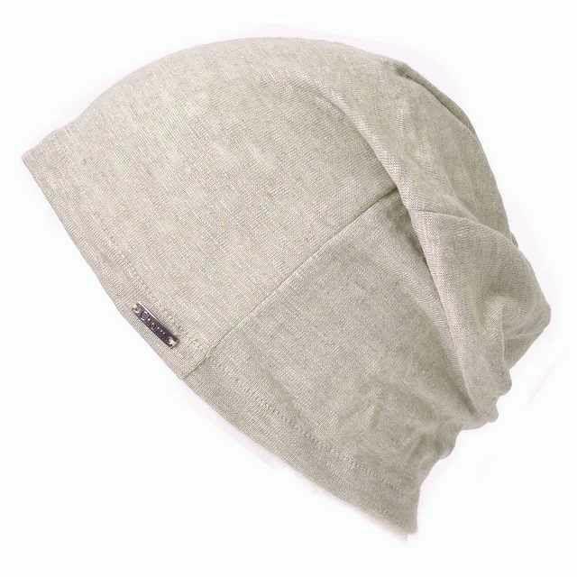 ベージュの【日本製】wind リネン ビック ワッチ   レディース 春夏 麻100% 帽子 サマーニット帽 室内帽子 ビーニー 夏の帽子 ニット帽 おしゃれ 涼しい