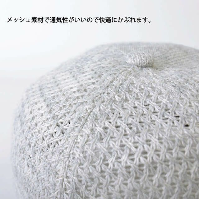 洗える デザイン BBキャップ   メンズ レディース 秋 冬 帽子 ワークキャップ アメカジ メッシュ アウトドア 紫外線