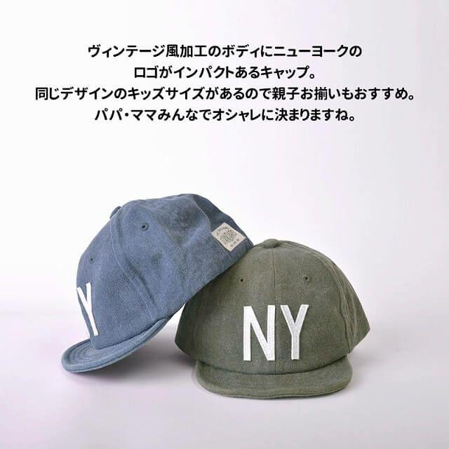 キッズ :NY ロゴキャップ