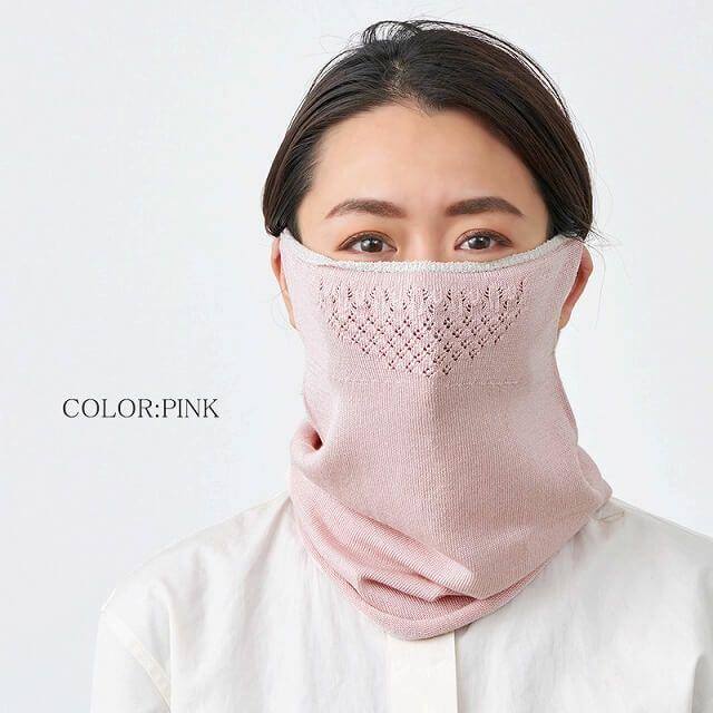 つや肌 シルク フェイスマスク