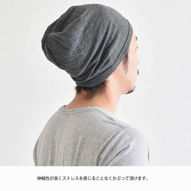 日本製 MIXガーゼ オーガニックコットン ワッチ