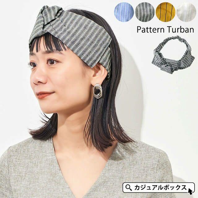 PatternTurban