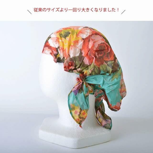 nicora コットン ターバンキャップ 【77】