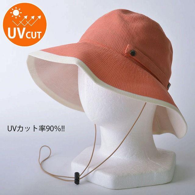 ロビン 撥水 UVカット ハット