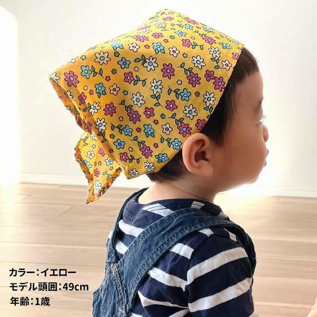 キッズ :フラワー コットン 三角巾