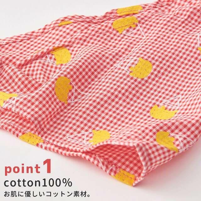 キッズ :アイス コットン 三角巾